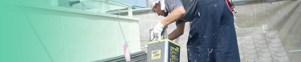 外壁塗装の施工価格